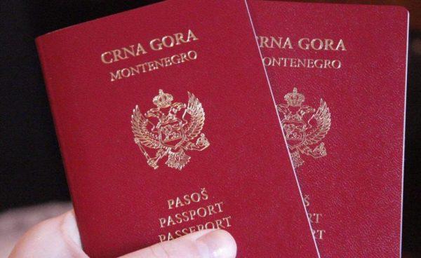 متطلبات الحصول على تأشيرة الجبل الاسود
