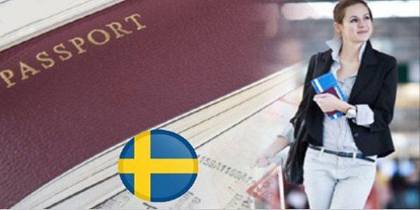 منظومة جديدة لإستخراج جوازات السفر