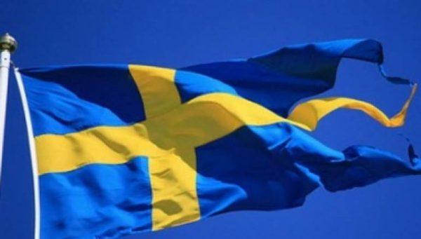 السفارةالسويدية بعمان