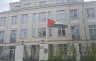 السفارة الاردنية في السويد ...تعرف على الخدمات التي تقدمها السفارة لمواطنيها