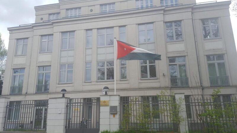 السفارة الاردنية في السويد