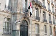 السفارة المصرية في السويد ...تعرف على الخدمات التي تقدمها