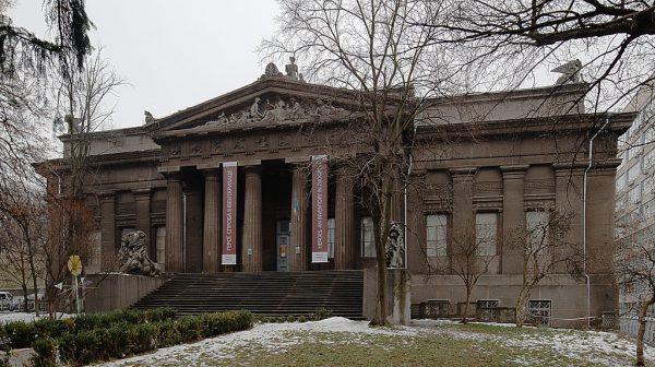 المتحف الوطنى للفنون فى أوكرانيا