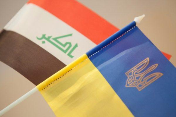 تعرف على كيفية السفر إلى أوكرانيا من العراق