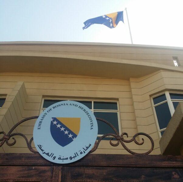 سفارة البوسنة في دبي والاستعلام عن التأشيرة