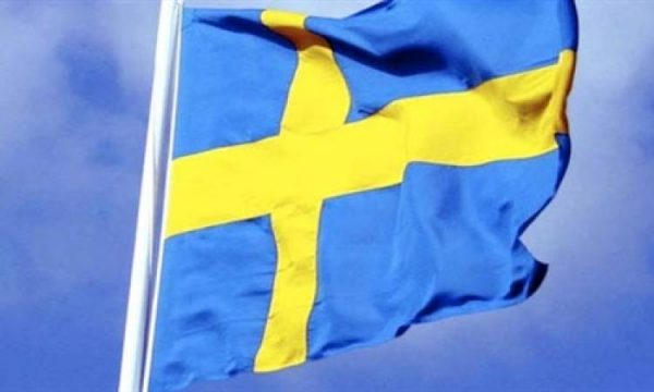 سفارة السويد بالقاهره