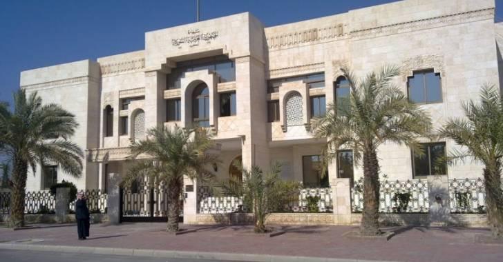 Photo of سفارة السويد بالكويت…تعرف عليها وعلي خدماتها