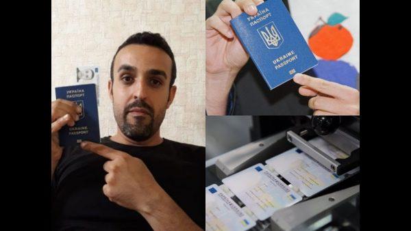 شروط الحصول على الجنسية الأوكرانية