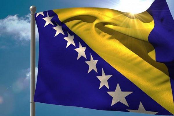 تعرف على سفارة البوسنة