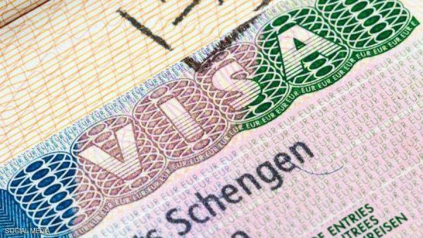 كل ما تريد معرفته عن تأشيرة السويد