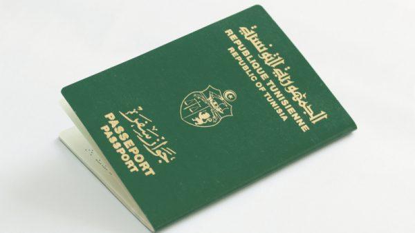 متطلبات الحصول على تأشيرة النرويج