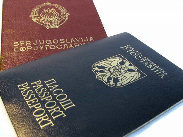 متطلبات الحصول على تاشيرة دخول البوسنة