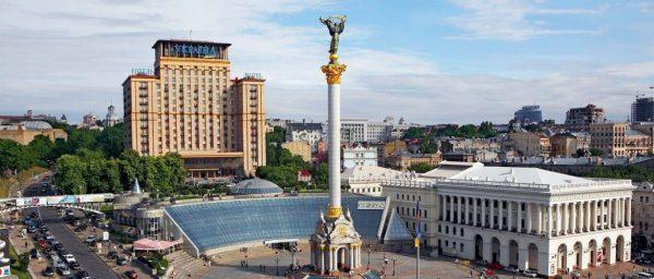 مدينة كييف عاصمة اوكرانيا