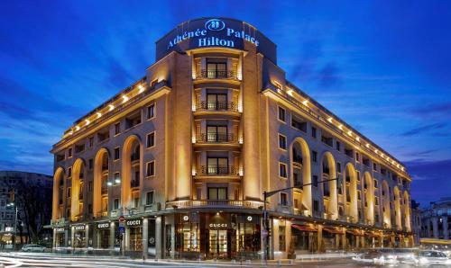 فندق أثيني بالاس هيلتون بوخارست
