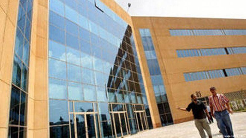 مكاتب للدراسة في المانيا في مصر