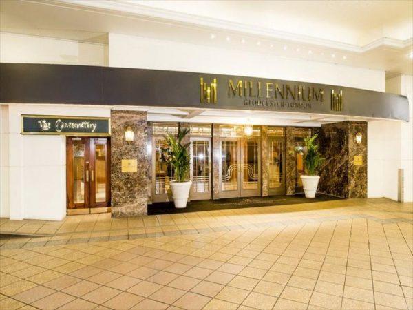 أهم مايميز فندق ميلينيوم لندن نايتسبريدج