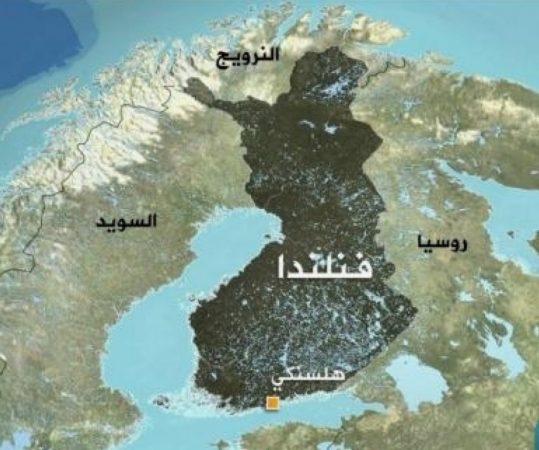 أين تقع فنلندا ؟