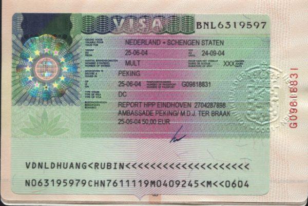 متطلبات الحصول على تأيرة ألمانيا من المغرب