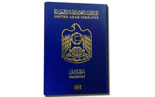 متطلبات الحصول على فيزا ألمانيا من الإمارات