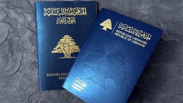 متطلبات السفر الى المانيا من لبنان