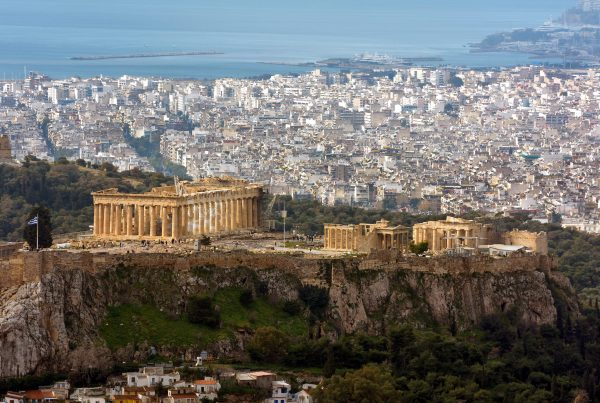 أثينا