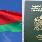 السفر الى بيلاروسيا من المغرب .... تعرف على متطلبات الحصول على التأشيرة