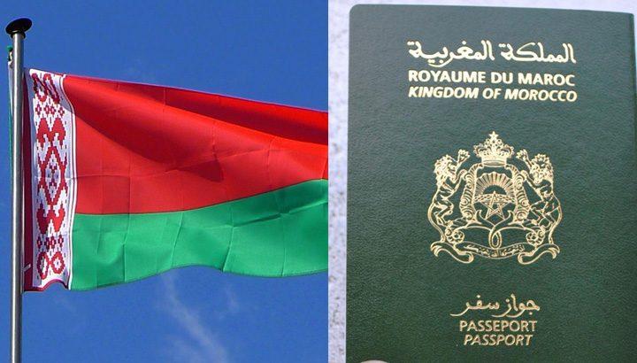 السفر الى بيلاروسيا من المغرب