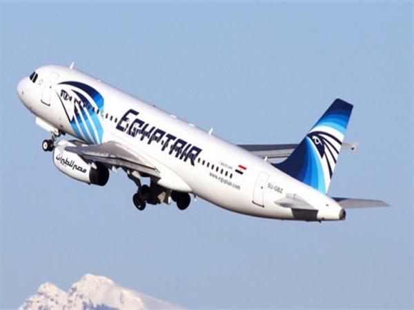 الطيران من روما الى القاهرة على مصر للطيران