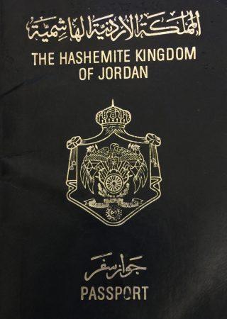 جواز سفر أردني