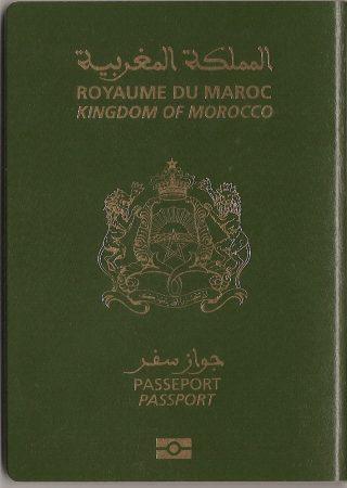 جواز سفر مغربي