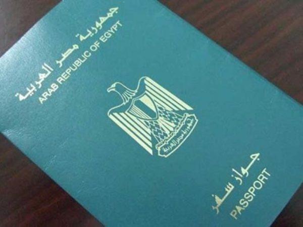 متطلبات السفر إلى بيلاروسيا من مصر
