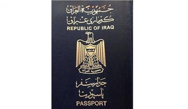 متطلبات السفر الى بيلاروسيا من العراق