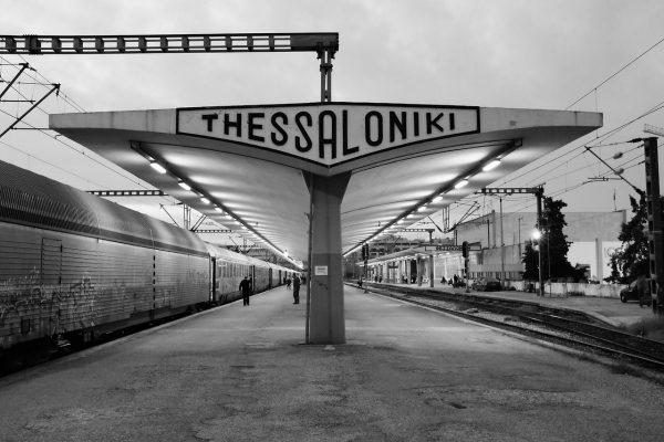 محطة قطار سالونيك
