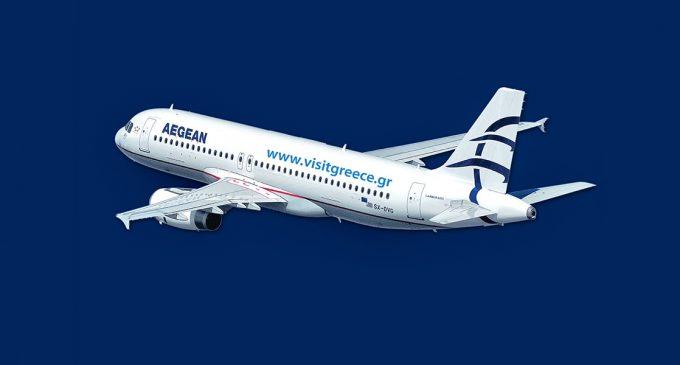 طيران من كوبنهاغن الي أثينا