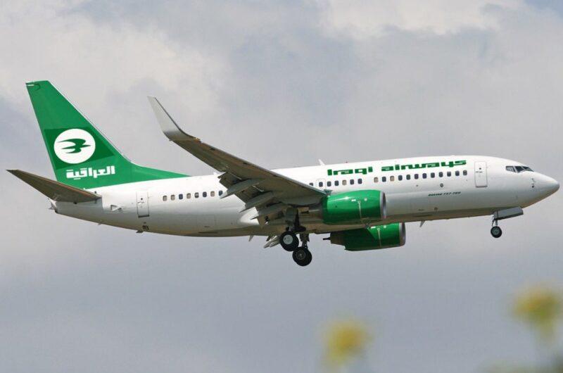 طيران من كوبنهاغن الي بغداد