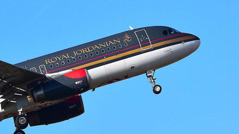 طيران من بوخارست الي الأردن