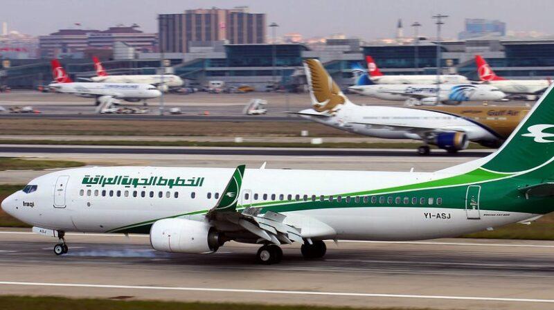 Photo of طيران من كوبنهاغن الى النجف … السرعة و الرفاهية في السفر