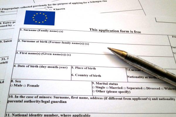 استمارة طلب الفيزا