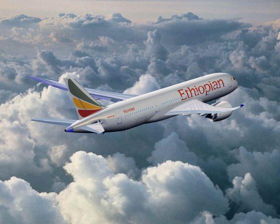 الخطوط الجوية الأثيوبية