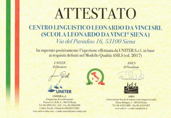 شهادة اجادة الايطالية