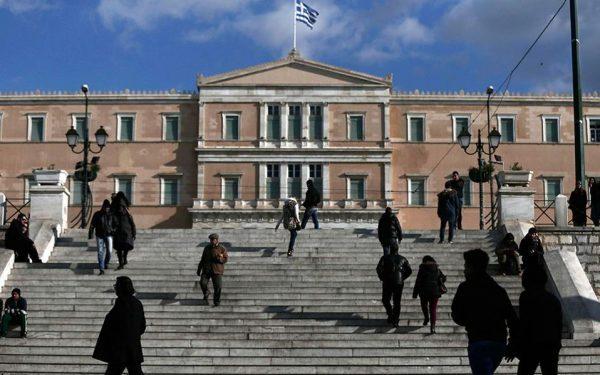 ألقانون اليوناني