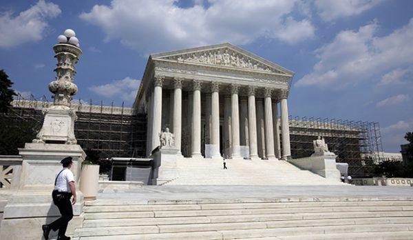 المحكمة اليونانية