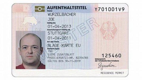 فيزا البحث عن عمل فى ألمانيا