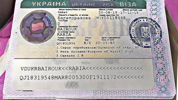فيزا العمل فى كييف أوكرانيا