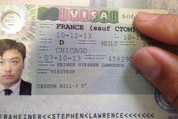 فيزا شنغن فرنسا