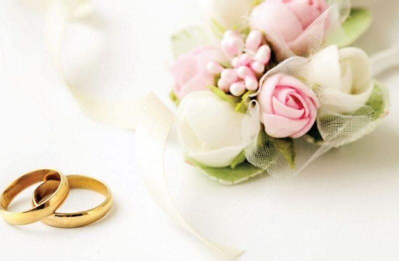 الزواج في لاتفيا