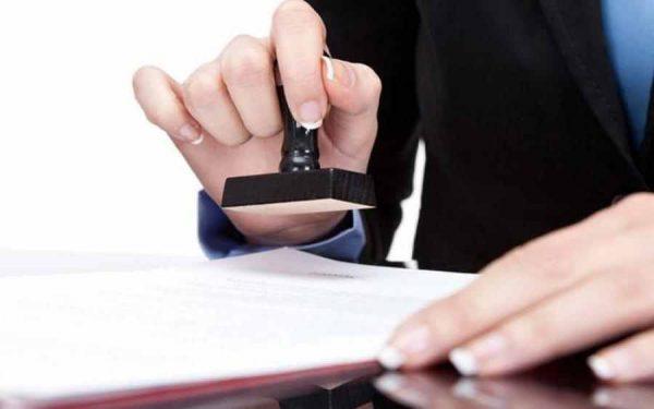 القيود القانونية التى تفرض على شراء العقارات فى رومانيا