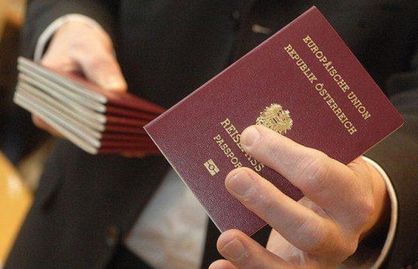 شراء عقار في بلغاريا والحصول على الجنسية