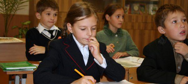 شروط الدراسة فى مدارس ليتوانيا