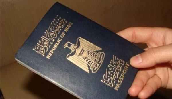 الأوراق المطلوبة للحصول على تأشيرة أذربيجان
